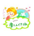 きらきらエンジェル【カスタム】(個別スタンプ:26)
