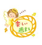 きらきらエンジェル【カスタム】(個別スタンプ:27)