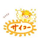 きらきらエンジェル【カスタム】(個別スタンプ:28)
