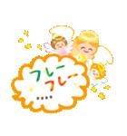 きらきらエンジェル【カスタム】(個別スタンプ:30)