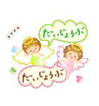 きらきらエンジェル【カスタム】(個別スタンプ:31)