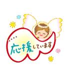 きらきらエンジェル【カスタム】(個別スタンプ:32)