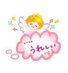きらきらエンジェル【カスタム】(個別スタンプ:36)