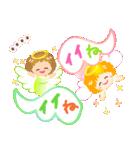 きらきらエンジェル【カスタム】(個別スタンプ:38)