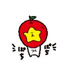 飯綱町 PRキャラクター みつどん(個別スタンプ:03)