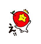 飯綱町 PRキャラクター みつどん(個別スタンプ:04)