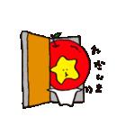 飯綱町 PRキャラクター みつどん(個別スタンプ:06)