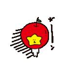 飯綱町 PRキャラクター みつどん(個別スタンプ:07)