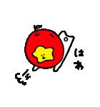 飯綱町 PRキャラクター みつどん(個別スタンプ:08)