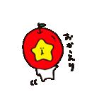 飯綱町 PRキャラクター みつどん(個別スタンプ:09)