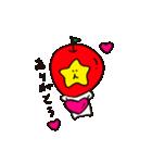 飯綱町 PRキャラクター みつどん(個別スタンプ:10)