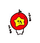 飯綱町 PRキャラクター みつどん(個別スタンプ:12)