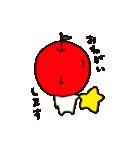 飯綱町 PRキャラクター みつどん(個別スタンプ:13)