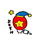 飯綱町 PRキャラクター みつどん(個別スタンプ:15)