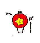 飯綱町 PRキャラクター みつどん(個別スタンプ:16)