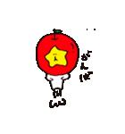 飯綱町 PRキャラクター みつどん(個別スタンプ:18)