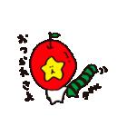飯綱町 PRキャラクター みつどん(個別スタンプ:19)