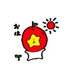 飯綱町 PRキャラクター みつどん(個別スタンプ:20)