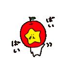 飯綱町 PRキャラクター みつどん(個別スタンプ:21)
