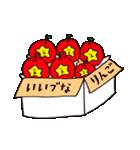 飯綱町 PRキャラクター みつどん(個別スタンプ:22)