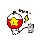 飯綱町 PRキャラクター みつどん(個別スタンプ:24)