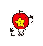 飯綱町 PRキャラクター みつどん(個別スタンプ:25)