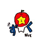 飯綱町 PRキャラクター みつどん(個別スタンプ:27)
