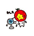 飯綱町 PRキャラクター みつどん(個別スタンプ:29)