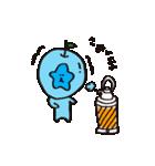 飯綱町 PRキャラクター みつどん(個別スタンプ:30)