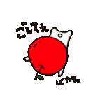 飯綱町 PRキャラクター みつどん(個別スタンプ:31)
