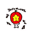 飯綱町 PRキャラクター みつどん(個別スタンプ:33)