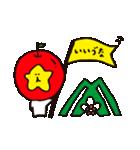 飯綱町 PRキャラクター みつどん(個別スタンプ:34)