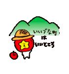 飯綱町 PRキャラクター みつどん(個別スタンプ:37)