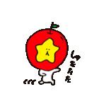 飯綱町 PRキャラクター みつどん(個別スタンプ:38)