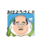 人魚おやじ(関西版)(個別スタンプ:1)