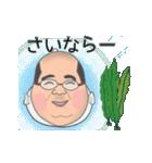 人魚おやじ(関西版)(個別スタンプ:4)