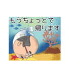 人魚おやじ(関西版)(個別スタンプ:5)