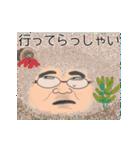 人魚おやじ(関西版)(個別スタンプ:8)