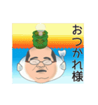 人魚おやじ(関西版)(個別スタンプ:9)