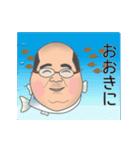 人魚おやじ(関西版)(個別スタンプ:10)