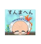 人魚おやじ(関西版)(個別スタンプ:11)