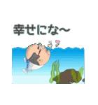 人魚おやじ(関西版)(個別スタンプ:13)