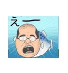 人魚おやじ(関西版)(個別スタンプ:14)