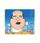 人魚おやじ(関西版)(個別スタンプ:15)