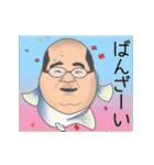 人魚おやじ(関西版)(個別スタンプ:16)