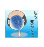 人魚おやじ(関西版)(個別スタンプ:18)