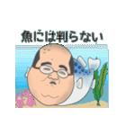 人魚おやじ(関西版)(個別スタンプ:19)