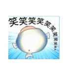 人魚おやじ(関西版)(個別スタンプ:21)