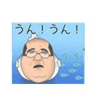 人魚おやじ(関西版)(個別スタンプ:23)