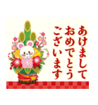 開運☆大人かわいい子年の年賀状【2020】(個別スタンプ:2)